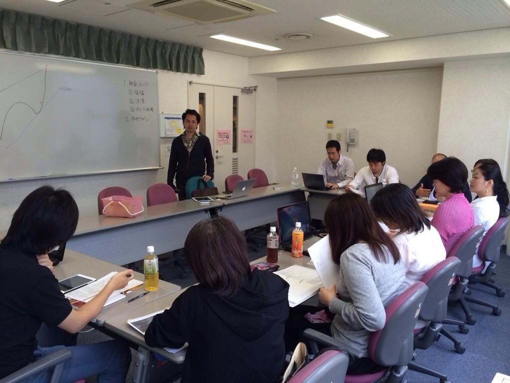 【FX東京】 FX勉強会 東京のFXサラリーマントレーダーのお話し①。