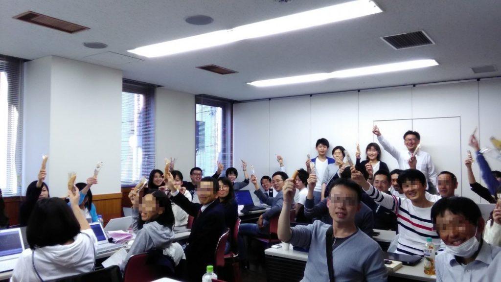 FX勉強会・FXセミナーin東京  FX初心者が1年足らずで月収ごえ|FX学校