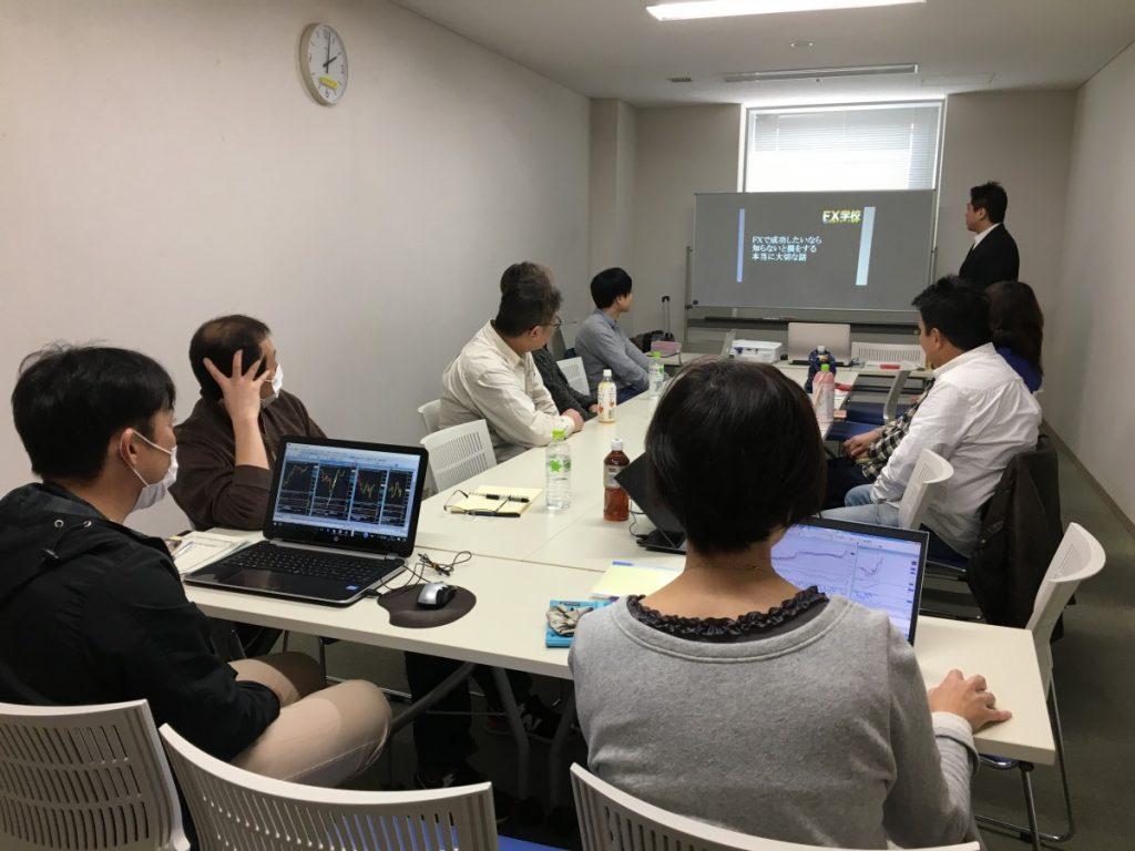 FX無料セミナー in大阪|自分らしく生きるって楽しい!