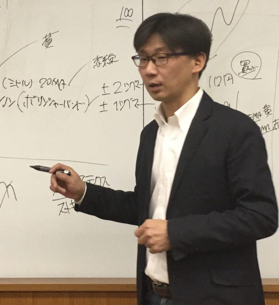 FX学校のFXセミナー勉強会 in 東京