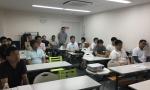 【FXセミナー静岡】静岡でFXの勉強ができるFXセミナー・オンラインセミナー情報