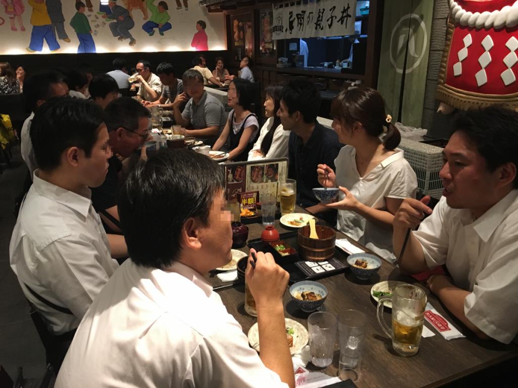 FX体験談 名古屋のセミナー 家族のためにFXを学びたい!奥さんと相談し成功しました!