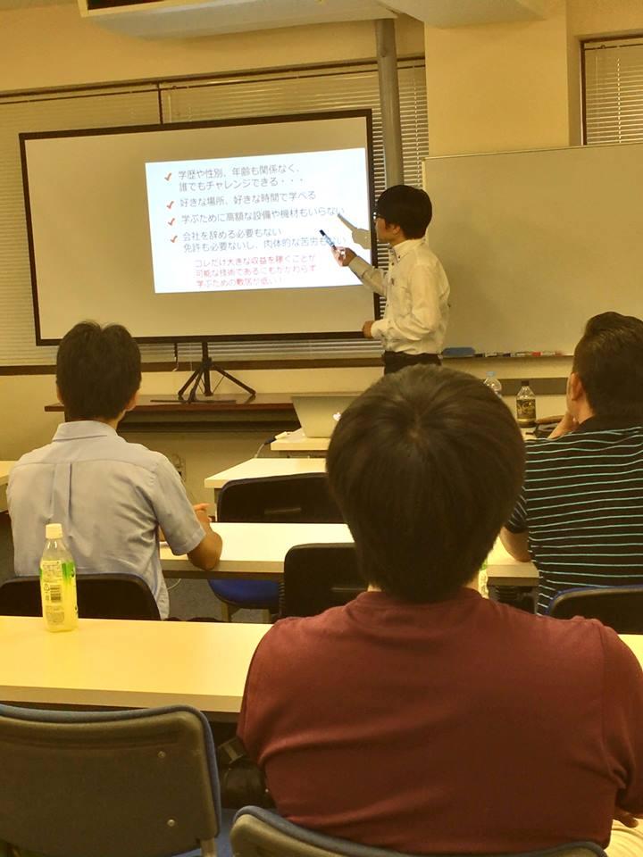 FX体験話 名古屋セミナーで会ったパンローリングの本で勉強する大学生!