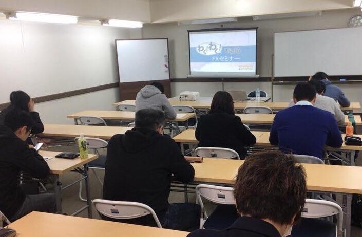 仙台でFXセミナー初開催しました!熱烈リクエストいただきありがとう!東北のみなさんお待たせしました!宮城県仙台でのセミナー開催の報告です!