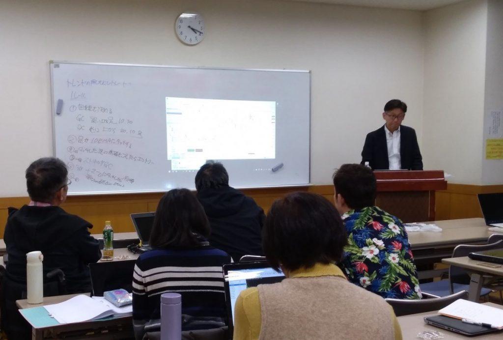 東京で開催したFXセミナーのようす