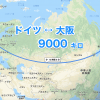 大阪のFXセミナー・勉強会! 海外在住の女性も参加!|4月21日