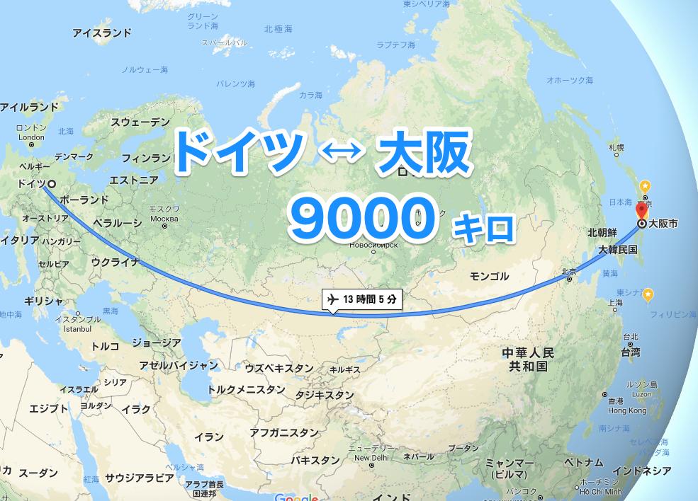 大阪のFXセミナー・勉強会! 海外在住の女性も参加!|2019年4月21日