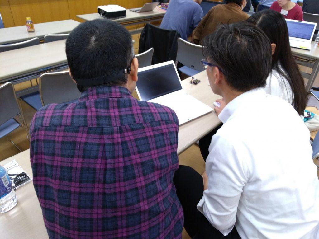 東京FXセミナー 対面で聞きたいことがすぐ聞ける!【FXセミナー&FX勉強会】 楽しい仲間とFXを学ぶ|2019年4月7日
