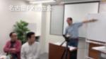名古屋のFXセミナー 後輩のために京都の先輩が激励にきてくれました!FX仲間っていいね!|2019年5月19日