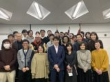 FX勉強会・FXセミナーin東京 師匠のFXセミナー 2020/01/26|FX学校